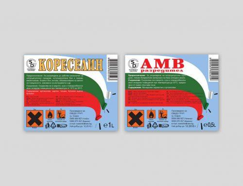 Етикети – Кореселин, AMB