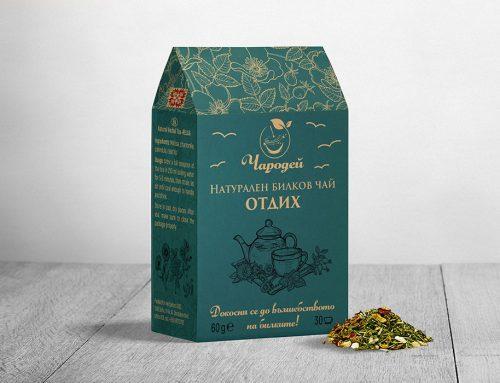 Опаковка – чай Отдих